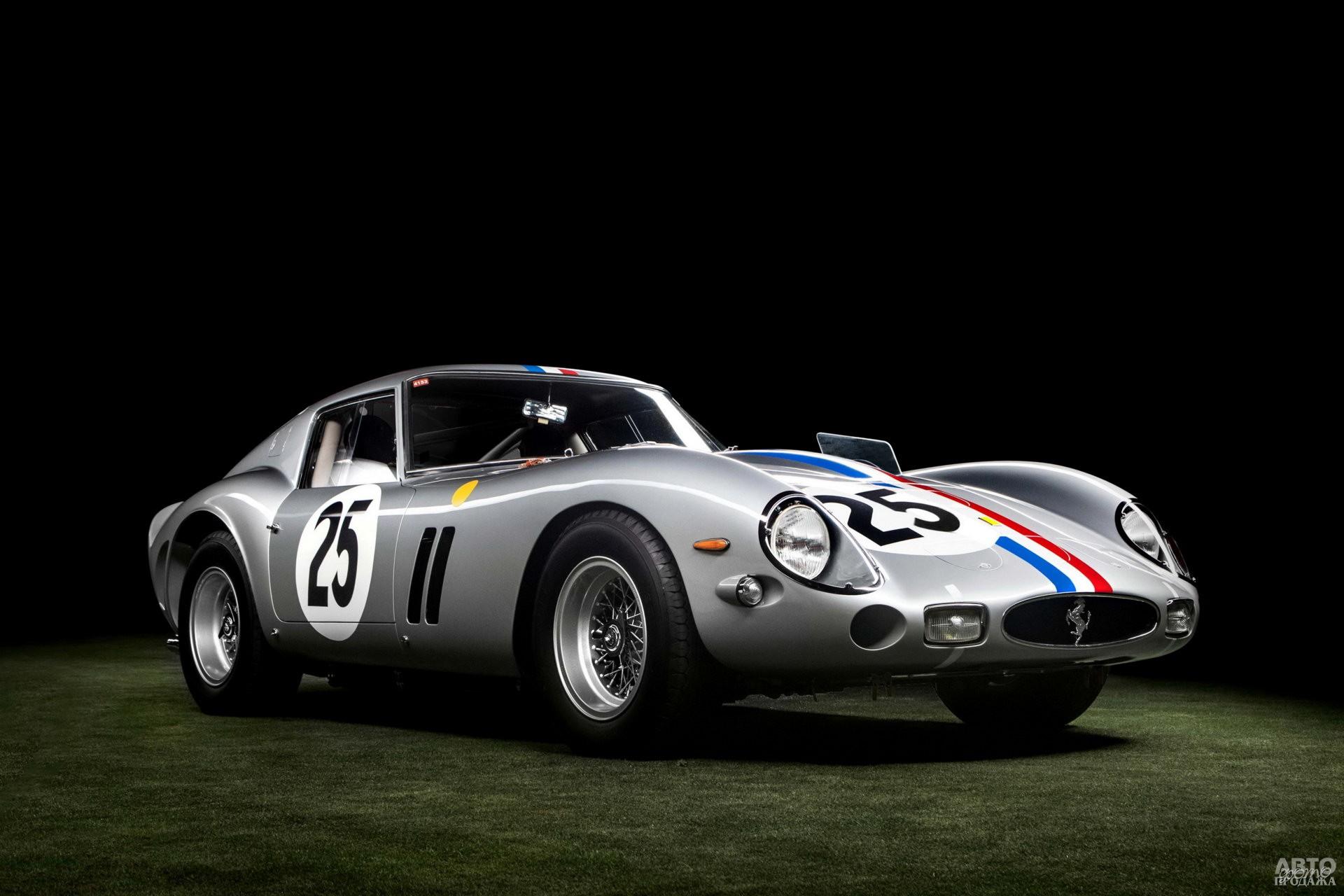 Ferrari 250 GTO стал трехкрактным чемпионом мира и самым дорогим авто всех времен