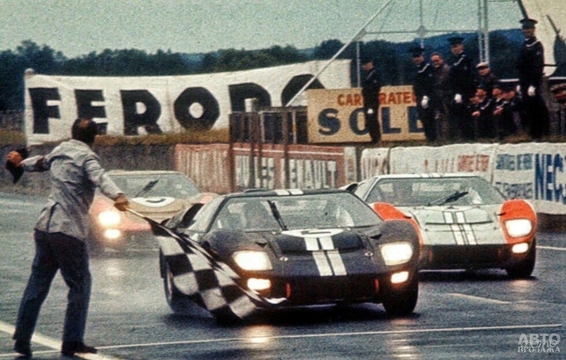 Победный финиш Ford_GT40  в Ле-Мане, 1966 год