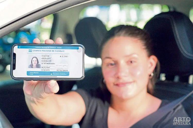 Электронные водительские права в Украине внедрят с декабря