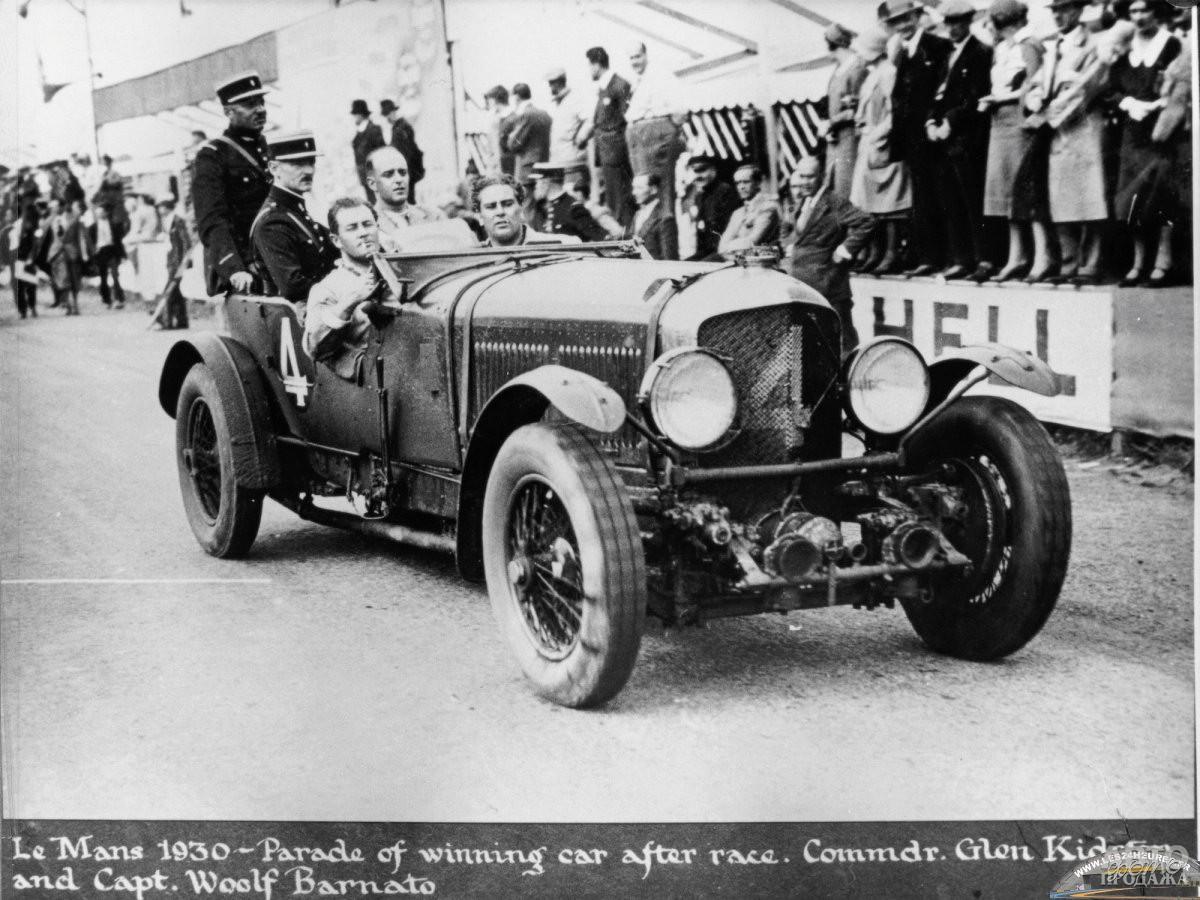 Триумфаторы Ле-Мана 1924 года – Джон Дафф и Фрэнк Клемент