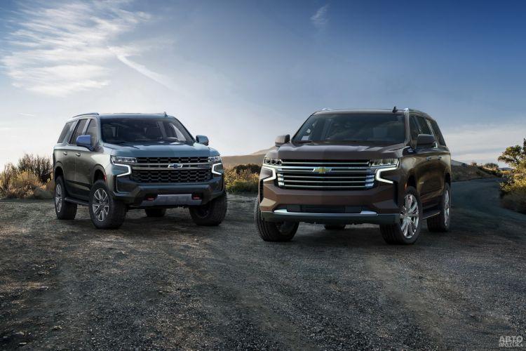 Chevrolet Suburban и Tahoe: американские гиганты