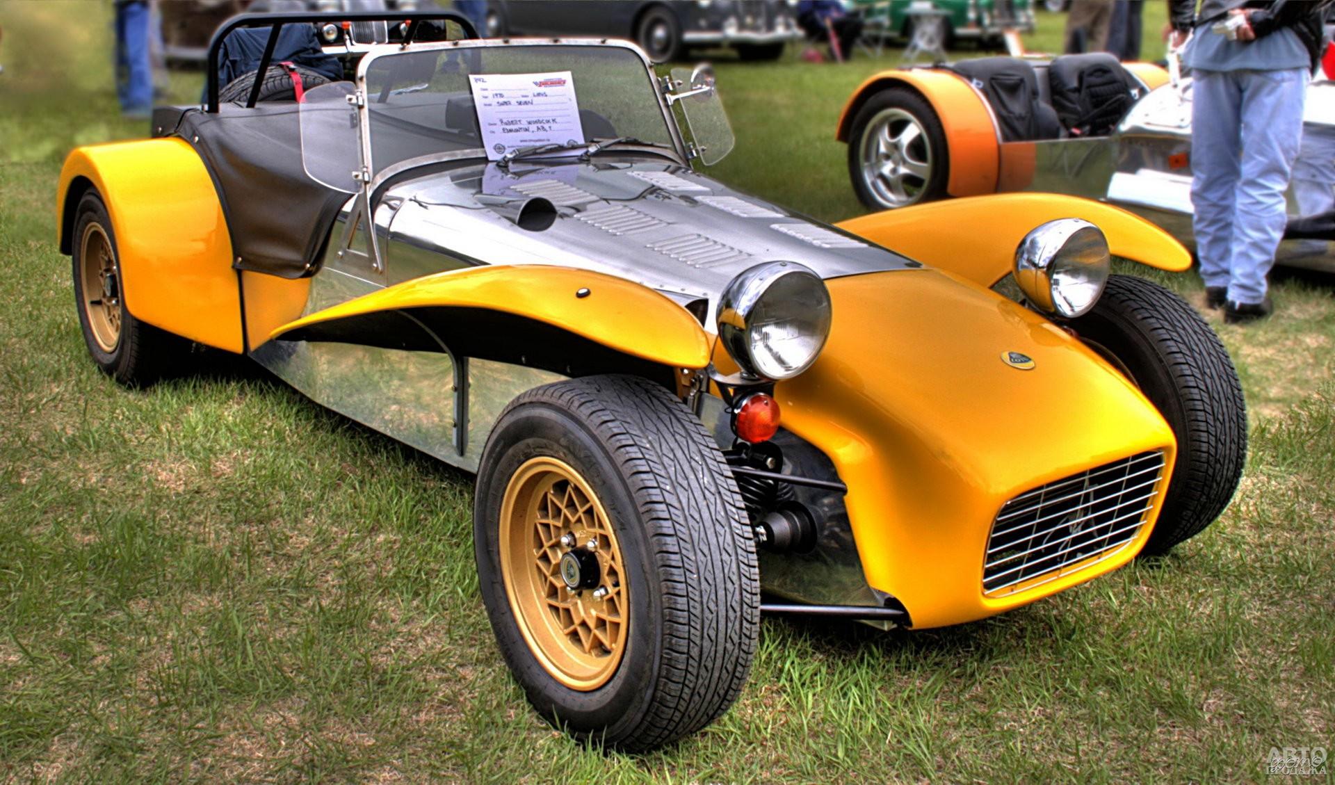 Lotus Super Seven 1970 года