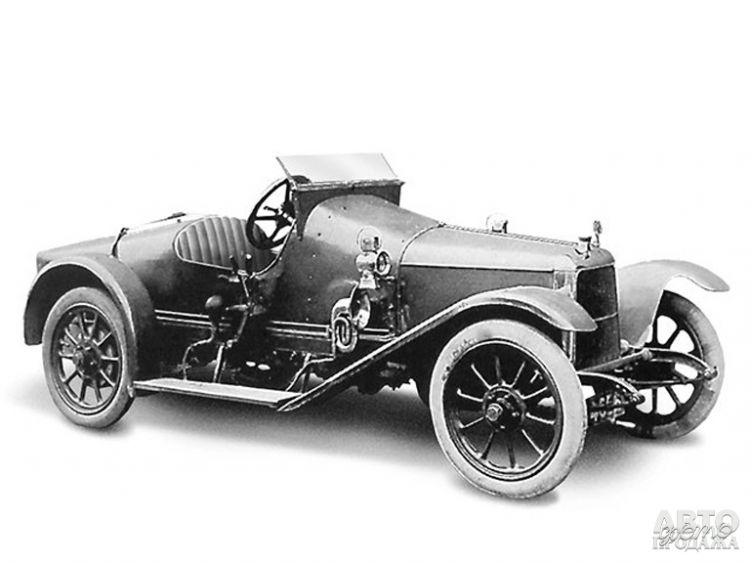 Aston Martin: британские джентльмены