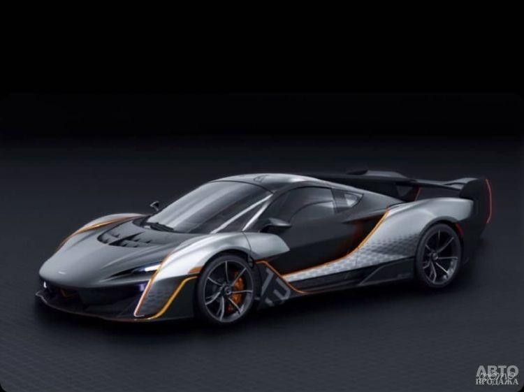 McLaren готовит эксклюзивную сверхмощную модель