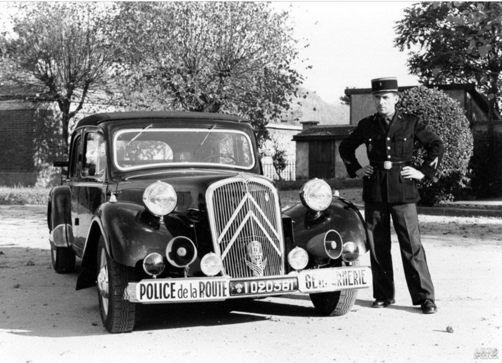 Немало Traction Avant получила французская полиция