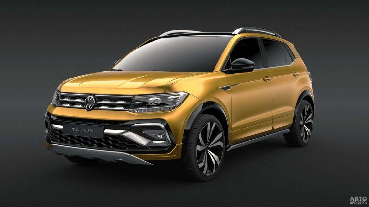 Volkswagen готовит компактный вседорожник