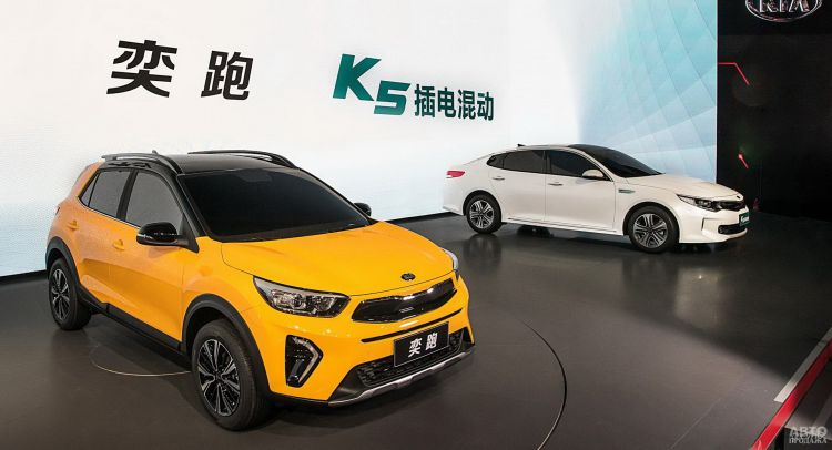 Эпидемия коронавируса заставила перенести Пекинский автосалон