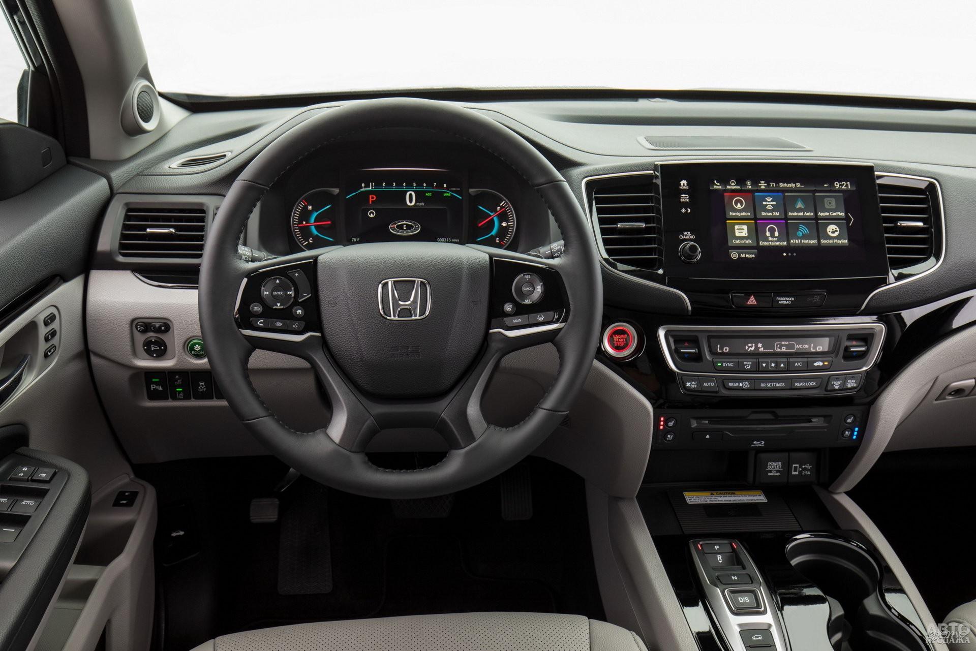 Вместо рычага трансмиссии у Honda – набор клавиш