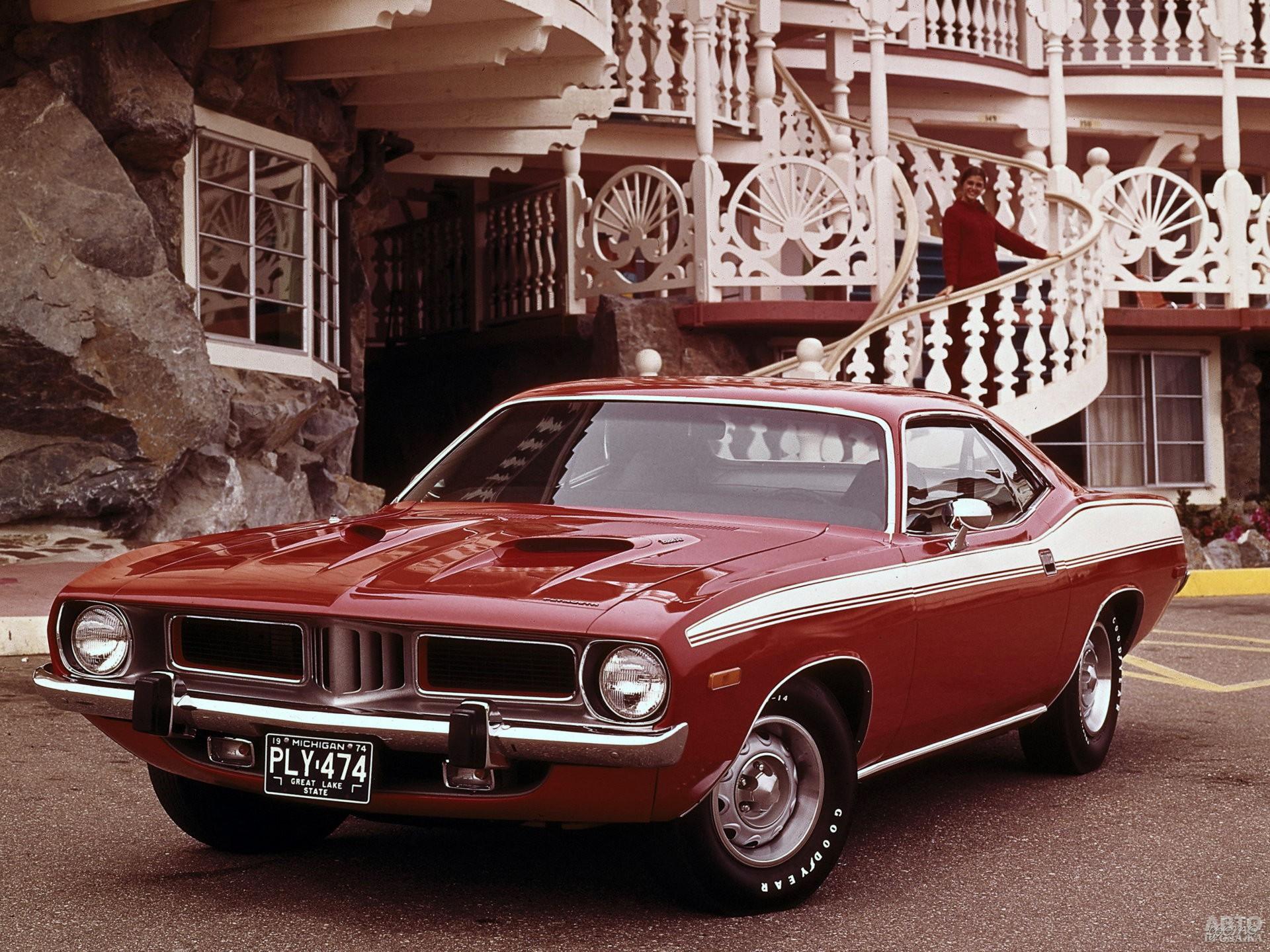 Последний Plymouth Barracuda 1974 года