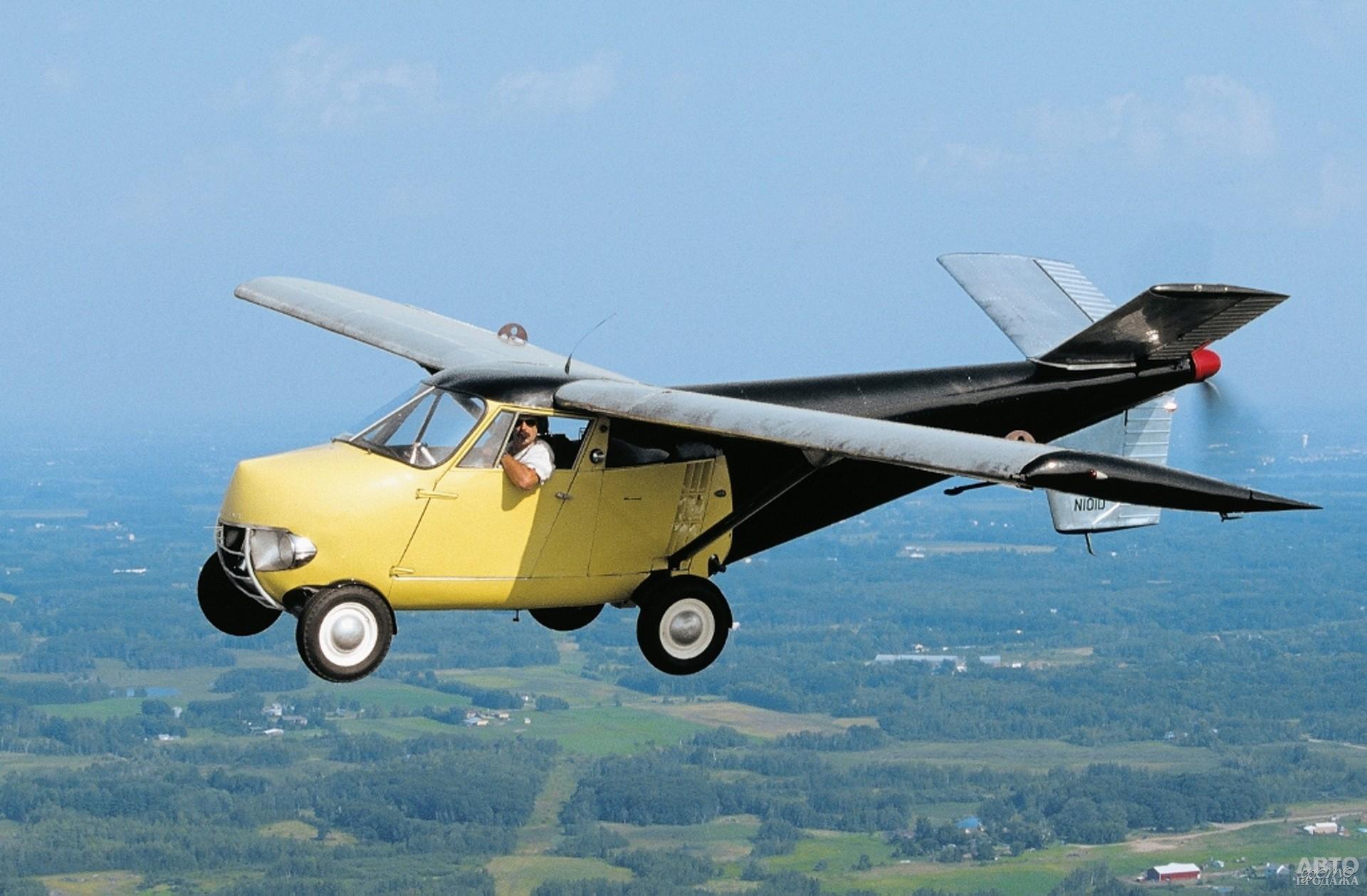 Taylor Aerocar 1949 года