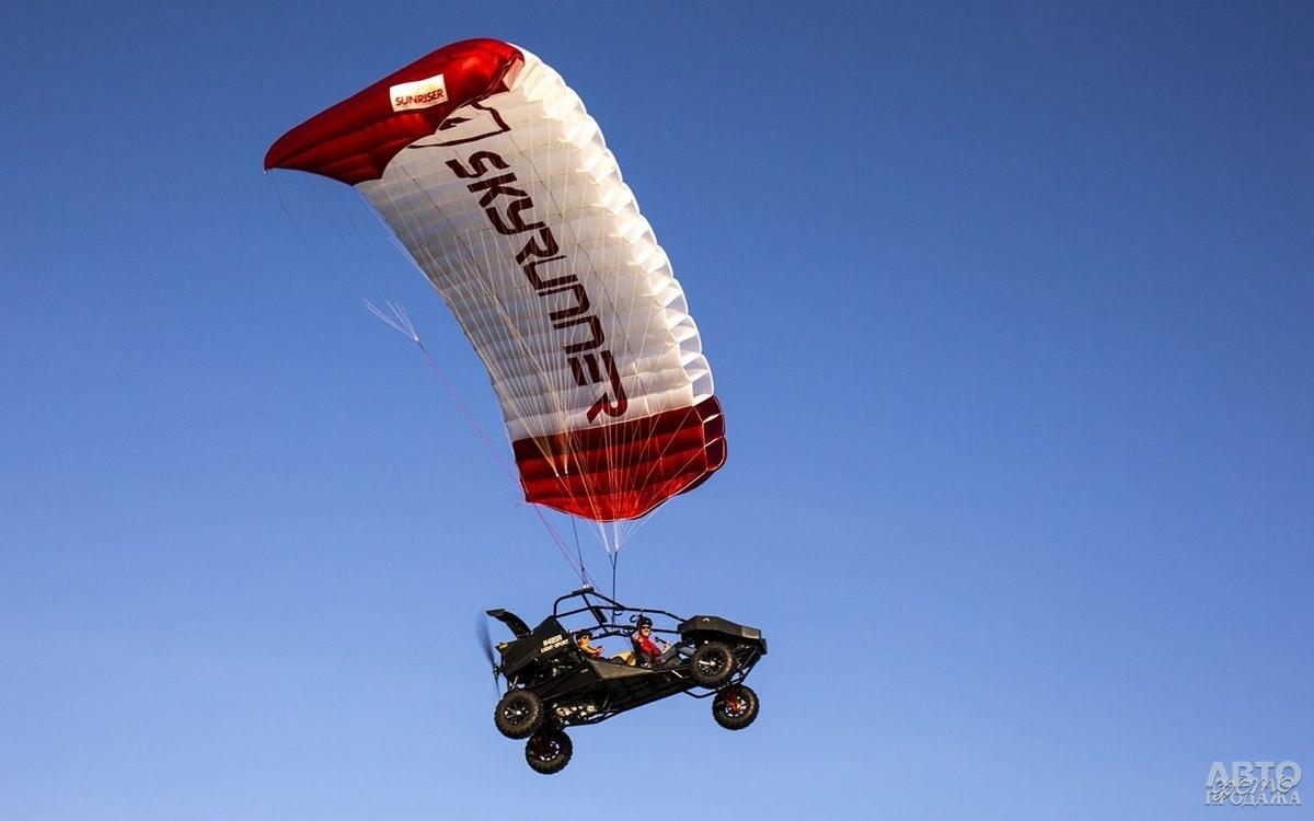 Parajet SkyCar – гибрид квадрацикла и параплана