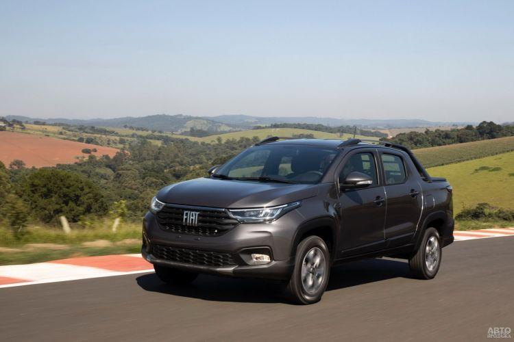 Fiat Strada: смена поколений