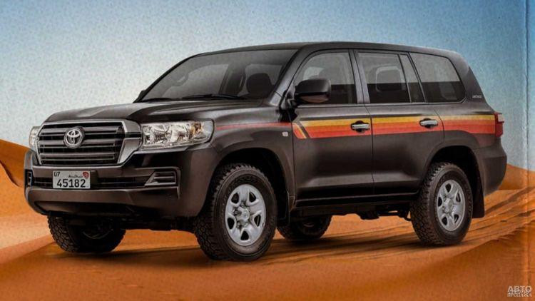 Toyota Land Cruiser получил бюджетную модификацию