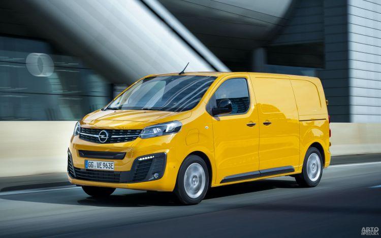Opel Vivaro получил электрическую версию
