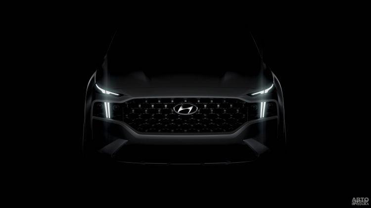 Рассекречен Hyundai Santa Fe нового поколения