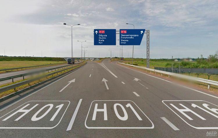 В Украине внедряют дорожные знаки нового стандарта