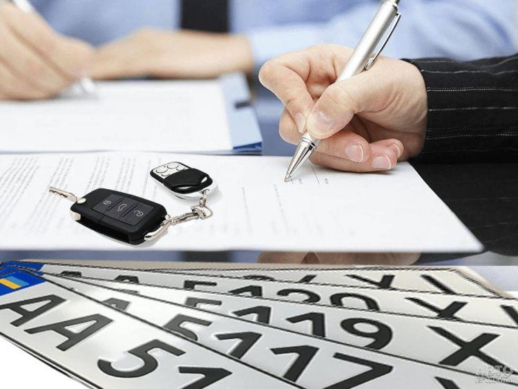 В Украине разрешат регистрацию авто через автосалоны