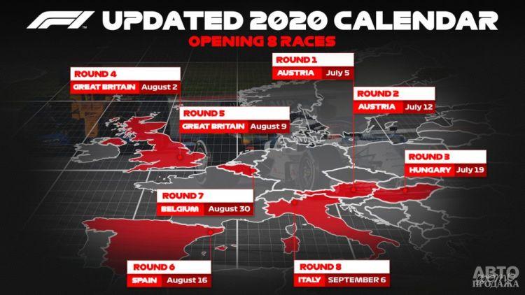 Чемпионат Формулы-1 стартует в июле