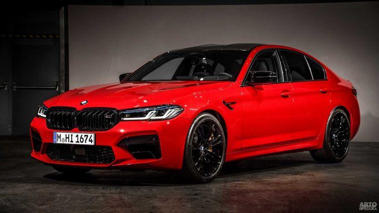 Первые фото обновленного BMW M5