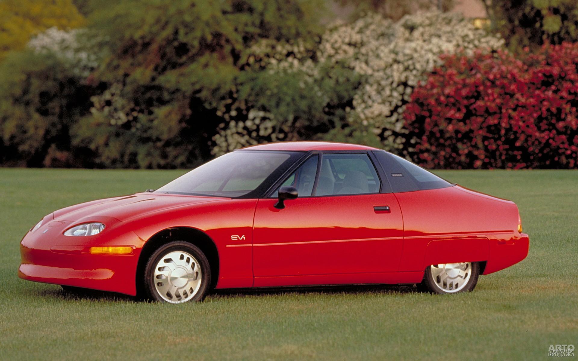 General Motors EV1 1996 года