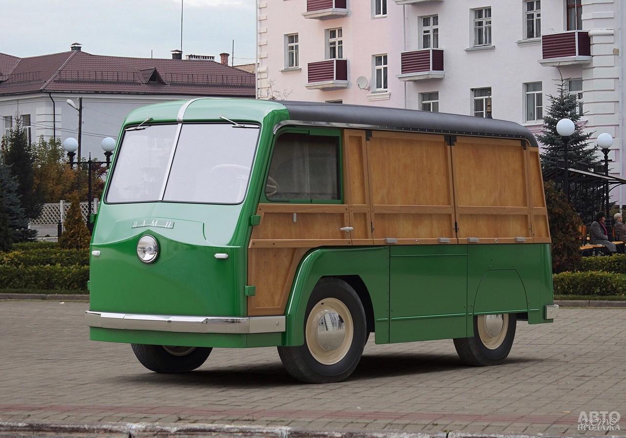 ЛАЗ-750 1950 года – первый украинский электромобиль