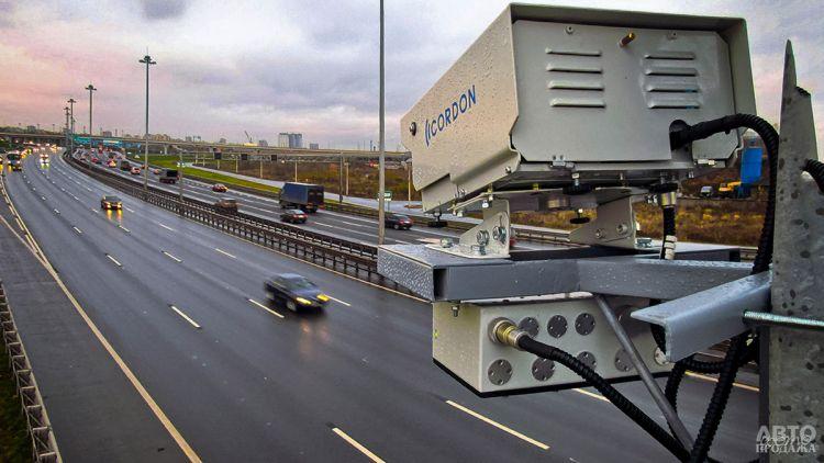 Камеры автофиксации пополнили бюджет почти на 32 млн. гривен