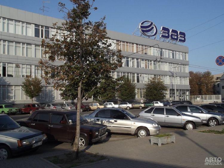 АвтоЗАЗ возобновляет производство