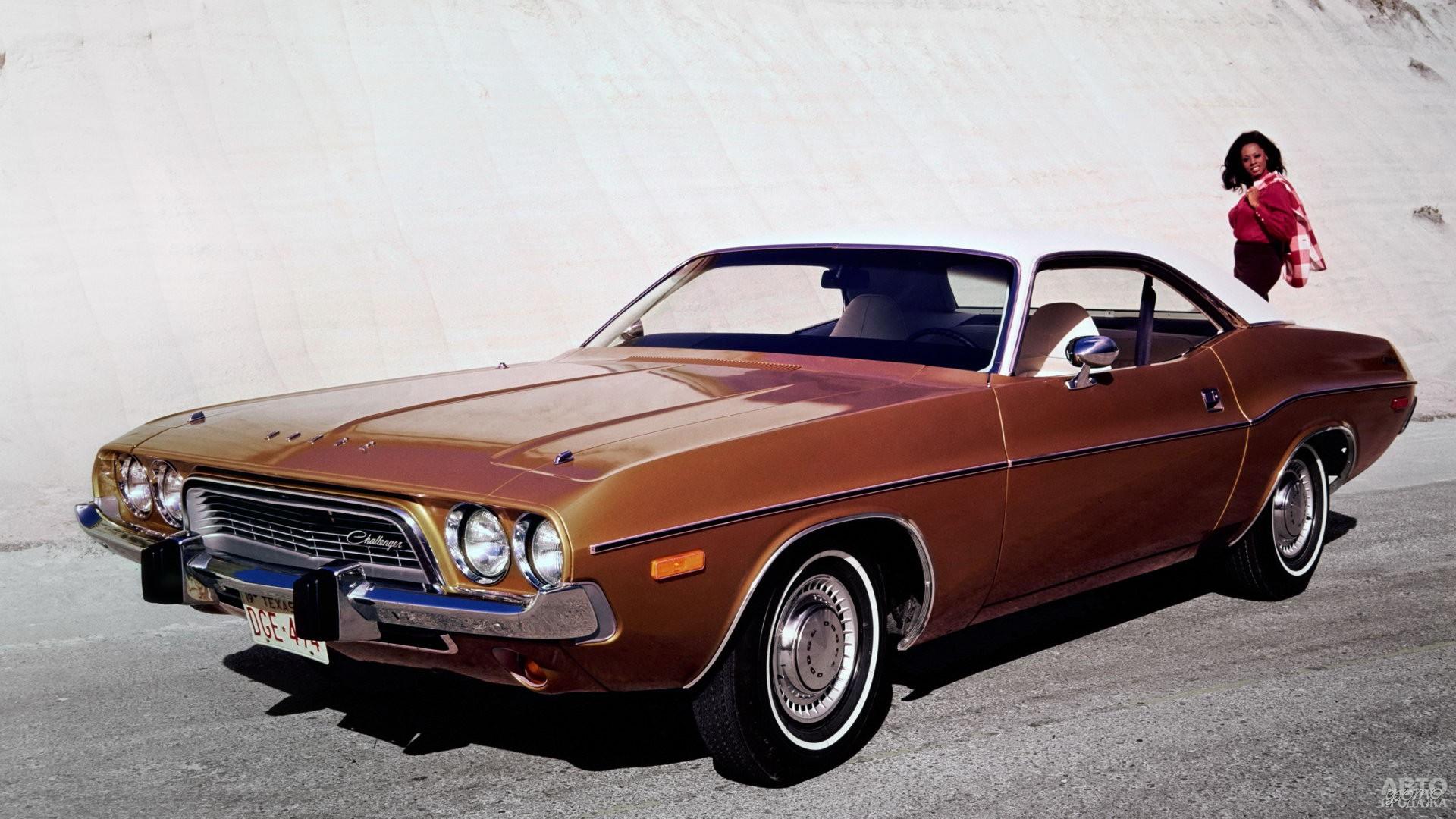 Dоdge Challenger 1974 года