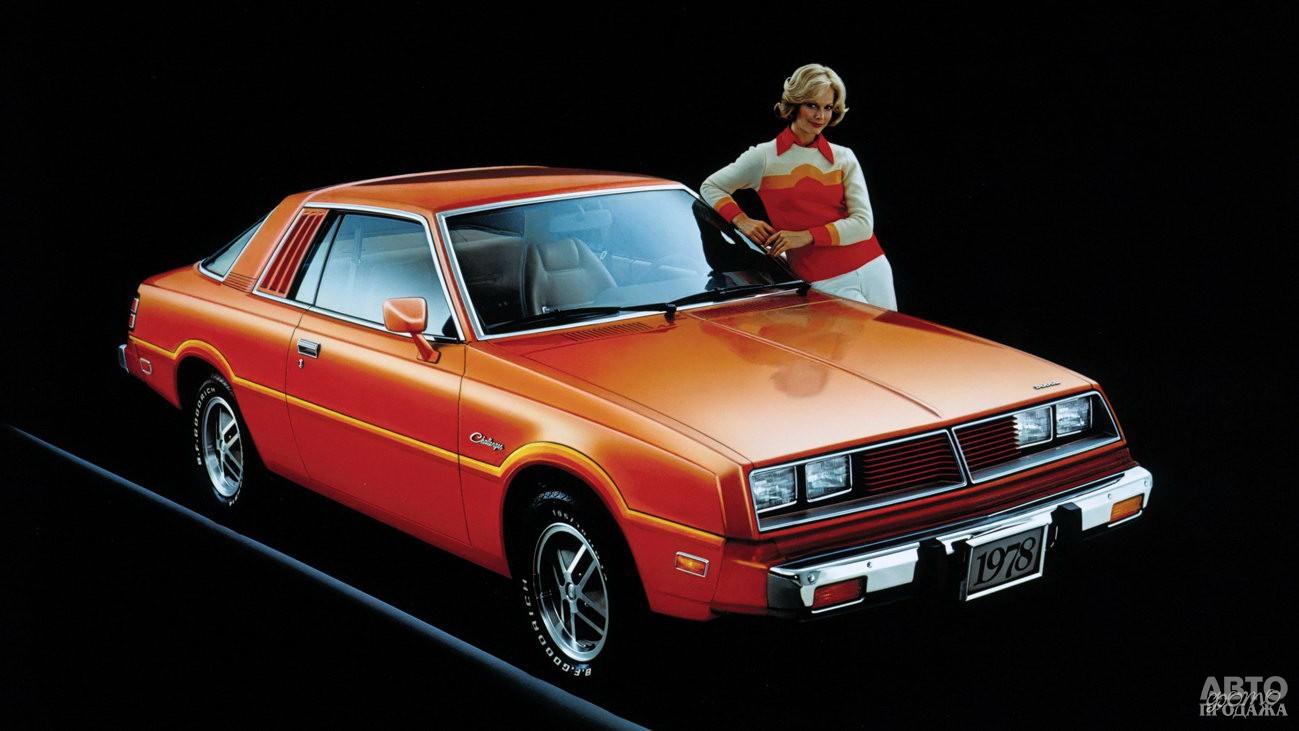 Dоdge Challenger 1978 года — копия Mitsubishi Galant