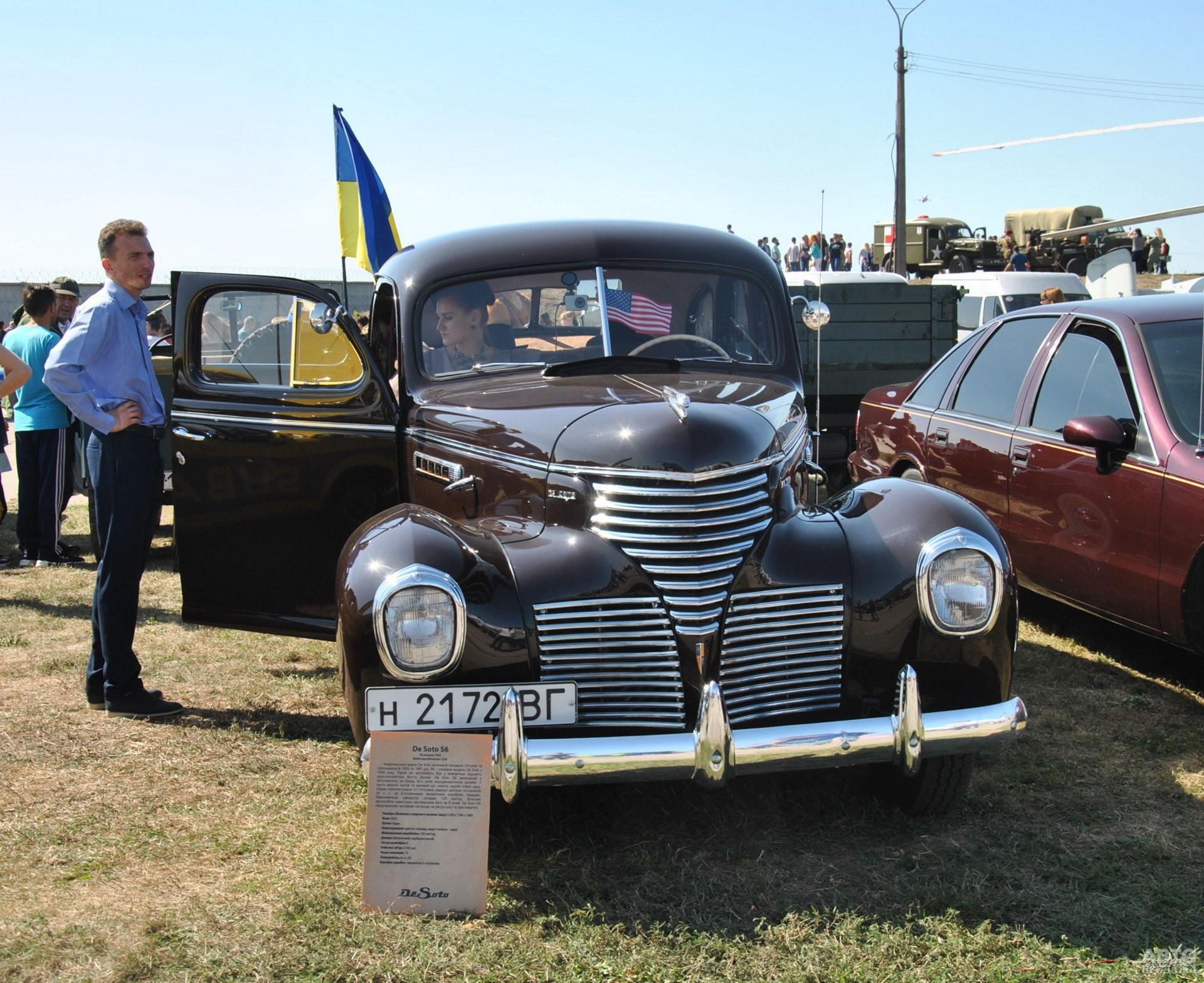 DeSoto S6 1939 года