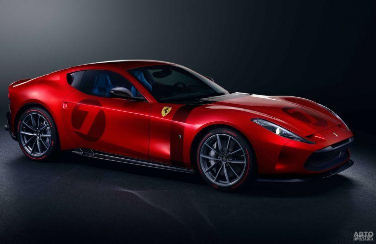 Ferrari представили эксклюзивное купе