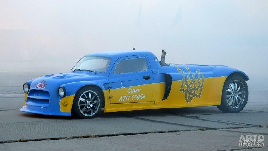 Гоночный ZAZ-GTR мощностью 1500 л. с.