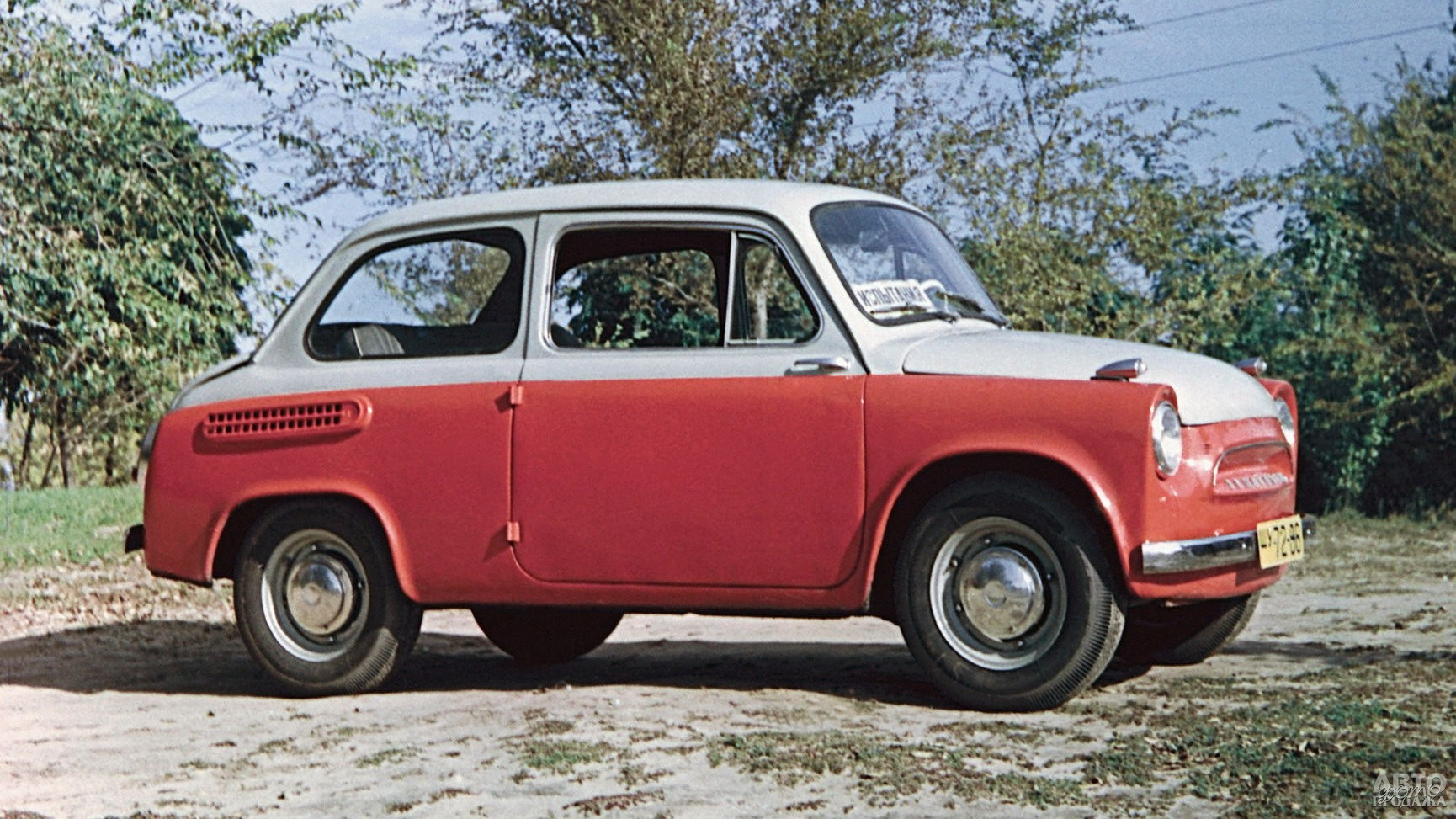 ЗAЗ-965 первой серии, 1960 год