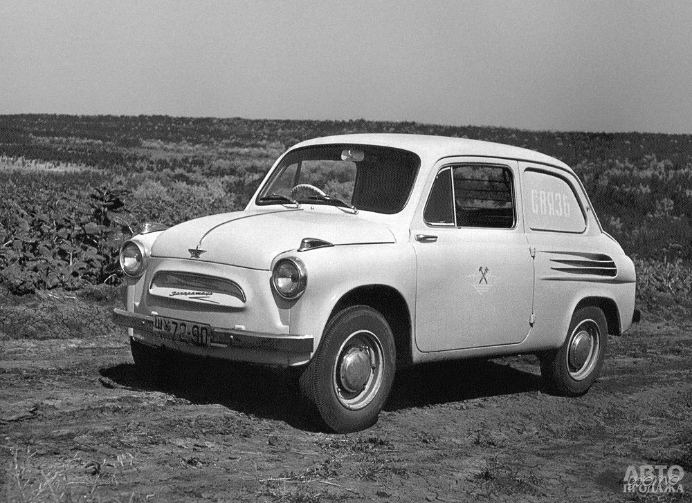 Почтовый ЗАЗ-965С 1962 года