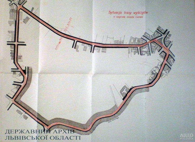 Гран-при Львова: юбилей Формулы-1 в Украине