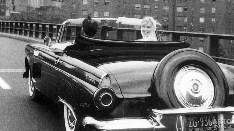 Мэрилин Монро купила один из первых Fоrd Thunderbird