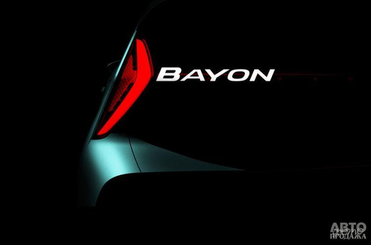 Hyundai готовит компактный вседорожник