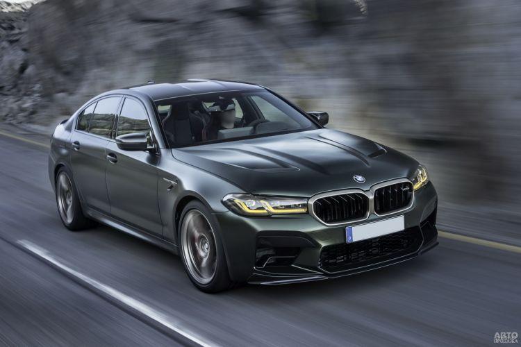 BMW M5 CS: самый быстрый в истории
