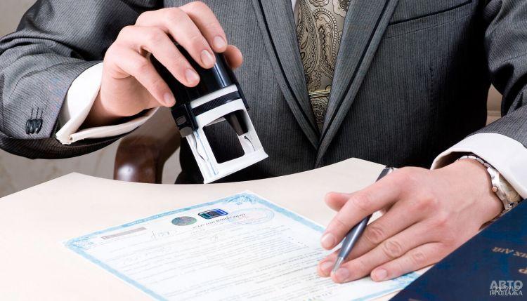 В Украине начинают вводить онлайн-регистрацию авто
