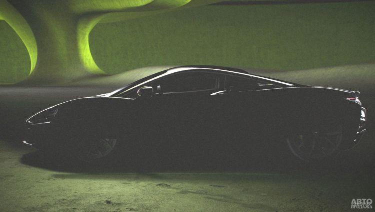 McLaren представит новую начальную модель