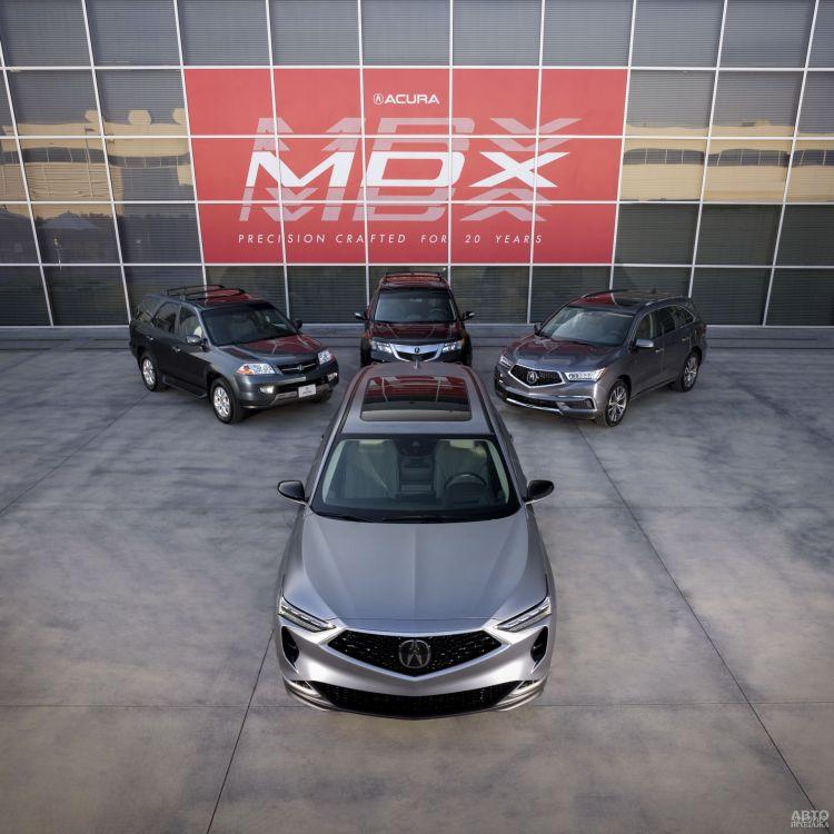 Acura MDX: четвертая глава