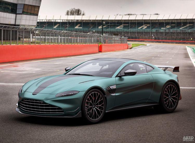 Aston Martin Vantage получил особую заряженную версию