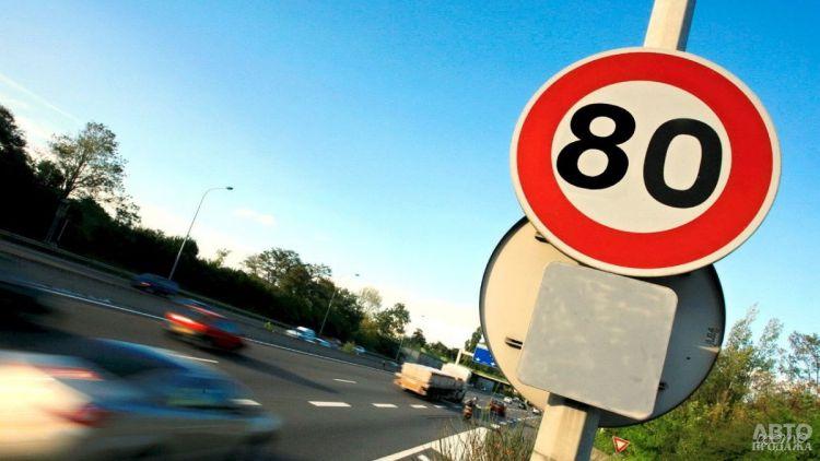 В Киеве повысили разрешенную скорость до 80 км/ч на ряде дорог