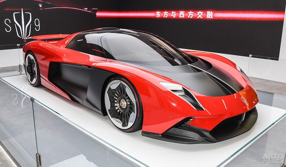 Hongqi S9