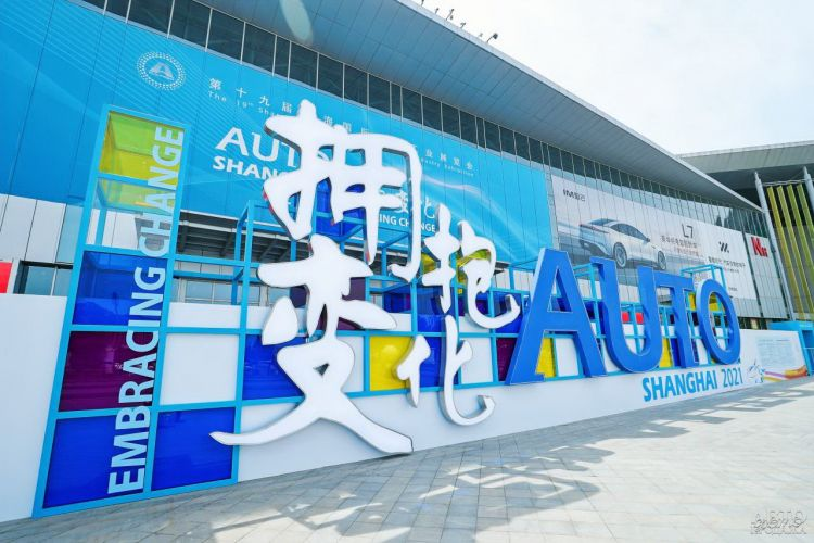 Шанхайский автосалон-2021:  шоу в карантинном формате