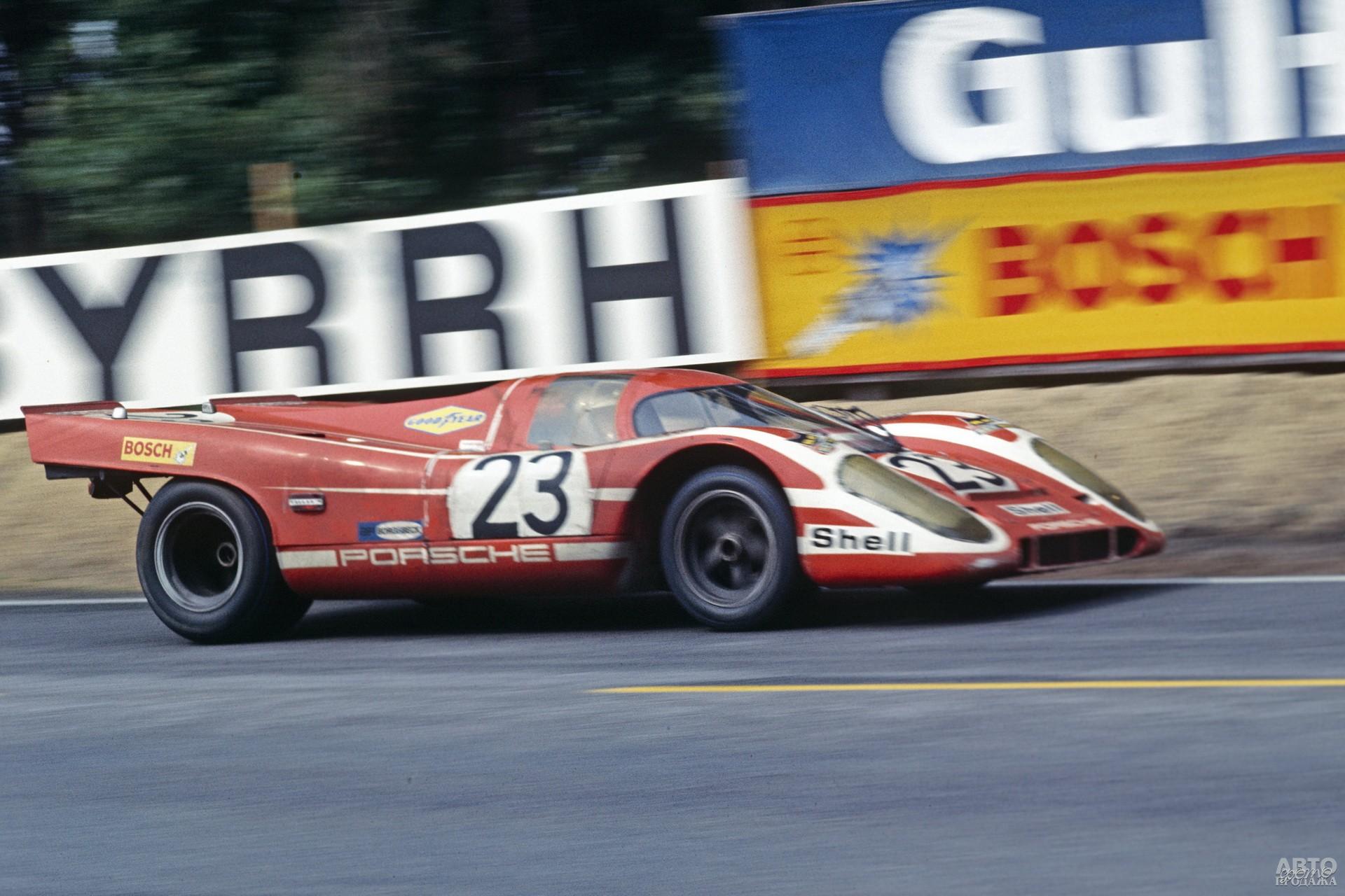 Porsche 917K – победитель 24-часовой гонки в Ле-Мане 1970 года