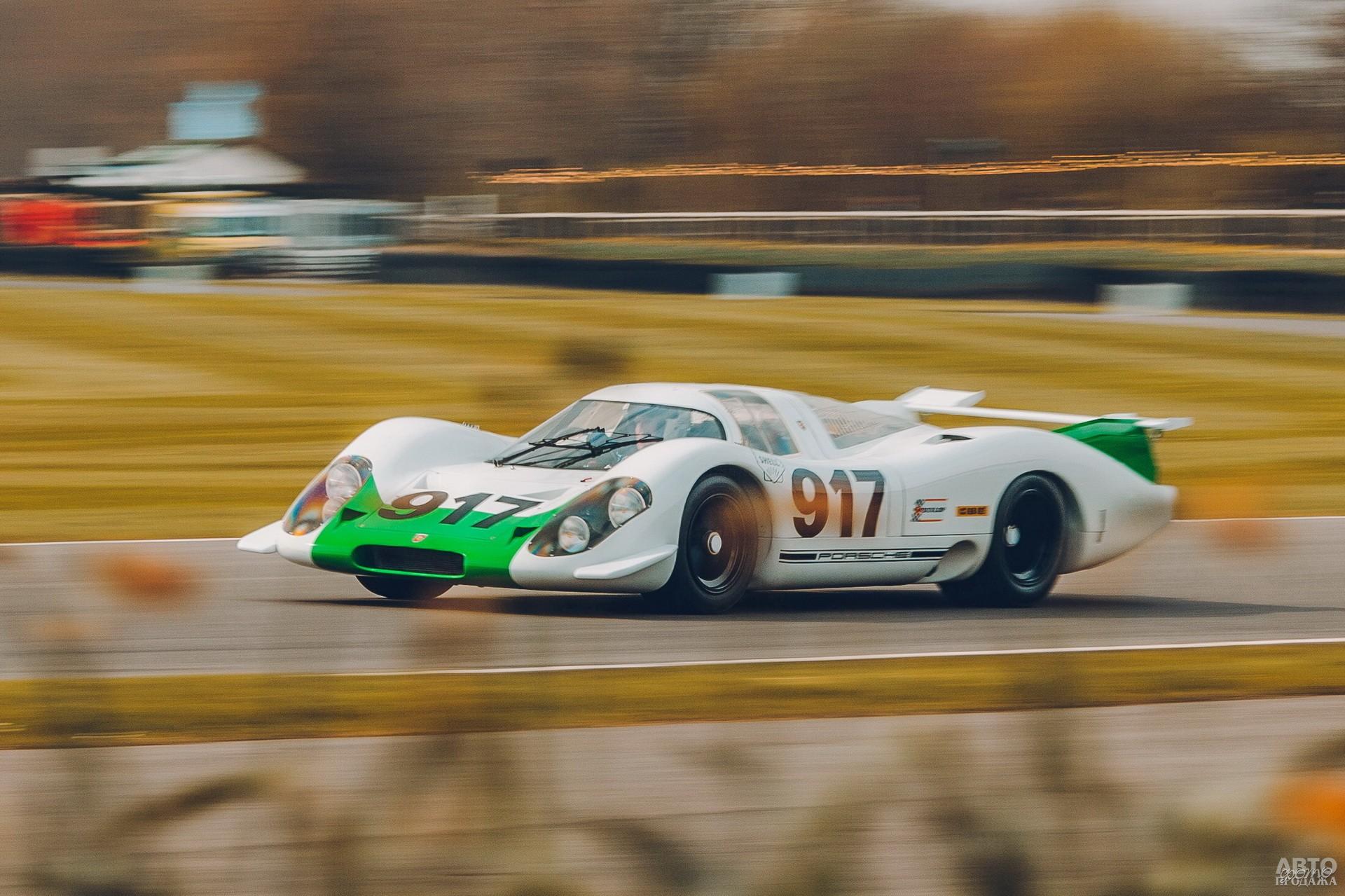 В 1969 году Porsche 917 не был успешен