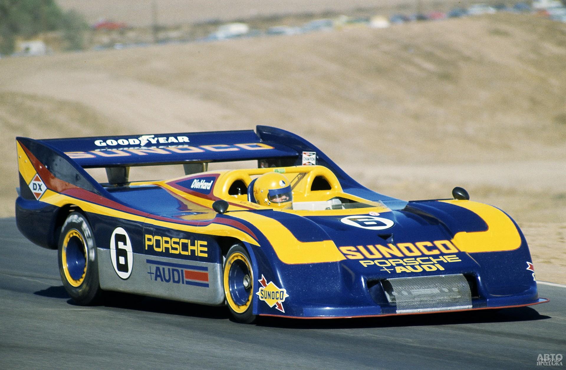 Мощность двигателя Porsche 917/30 достигала 1560 л. с.
