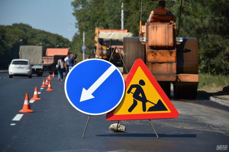 В Украине ограничили движение по двум трассам