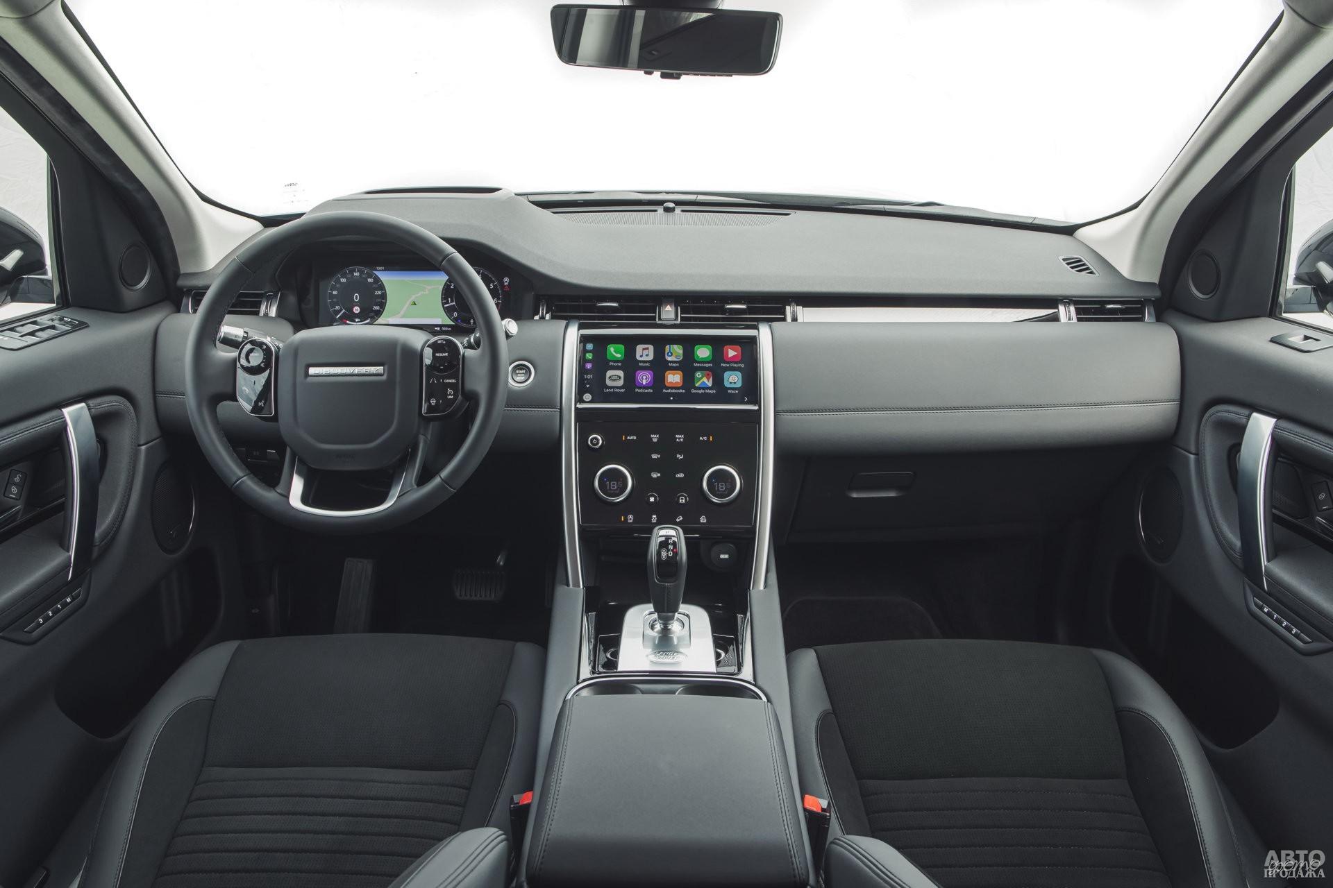 Приборная панель Lаnd Rover – цифровая, а кнопки на центральной панели – сенсорные